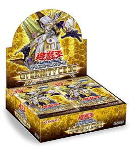 遊戯王 デュエルモンスターズ ETERNITY CODE [BOX]