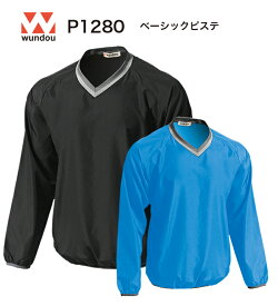 wundou安い!格安!激安!ベーシックピステP-1280プリントOK(多色刷りOK!)