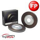 ディクセル FP3315059S スポーツブレーキローター(ブレーキディスク) フロント用 ホンダ 等 熱処理加工により安定性を…