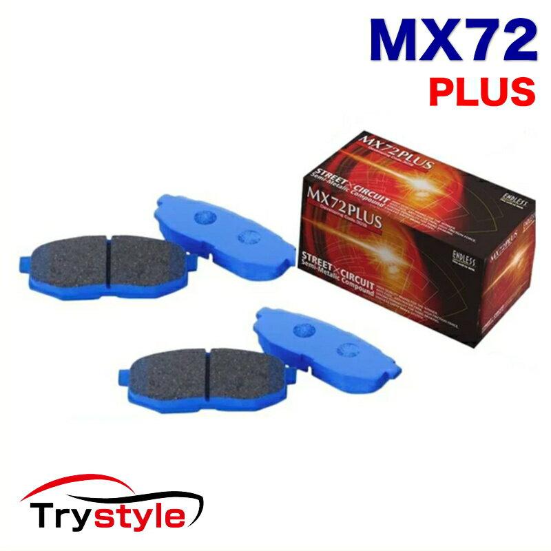 ENDLESS エンドレス MXPL292354 MX72PLUS サーキット走行対応ストリートスポーツブレーキパッド フロント・リア一台分セット 適合車種:アルテッツァ ターボ 等 MX72から高温特性を強化したセミメタパッド!