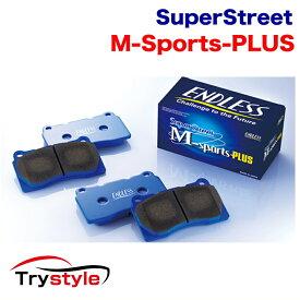 ENDLESS エンドレス EP511SSM PLUS プラス/リア用左右1セット SuperStreet M-Sports Plus スポーツブレーキパッド アクセラ BM