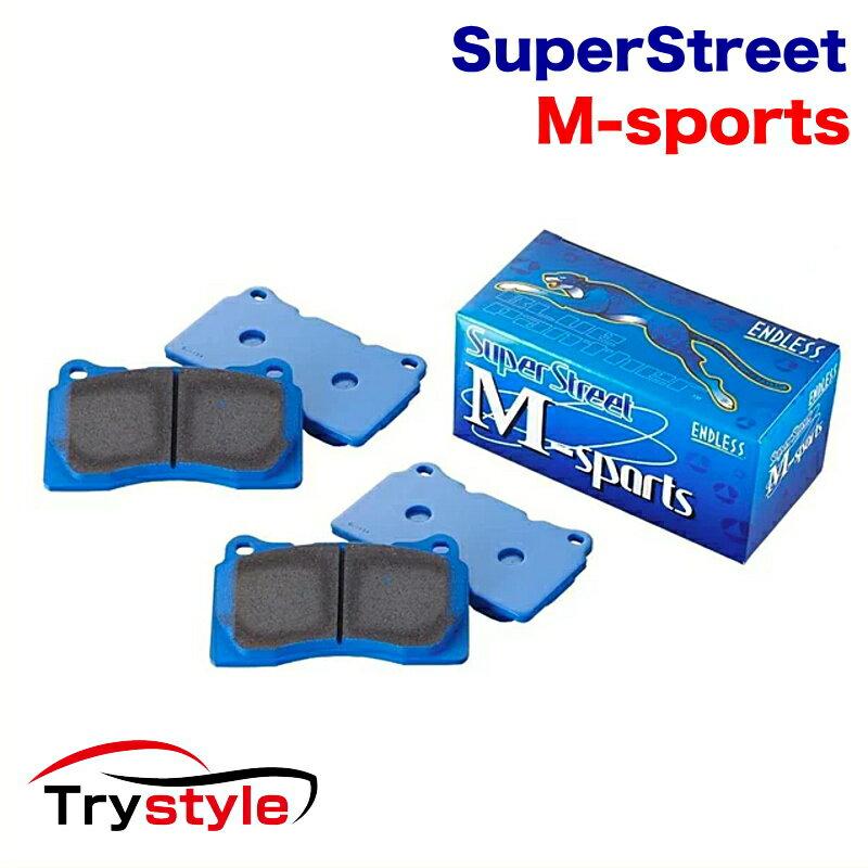 ENDLESS エンドレス SSM497512 SSM SuperStreet M-Sports ストリートスポーツブレーキパッド フロント・リア一台分セット 適合車種:アテンザセダン 等 高い制動力と超低ダスト性能を両立!