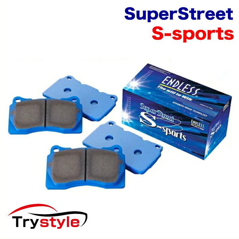 ENDLESS エンドレス EP516SSS SSS SuperStreet S-Sports ストリートスポーツブレーキパッド 適合車種:スズキ ハスラー ワゴンR アルト 等 低ダストと初期制動のバランスモデル!