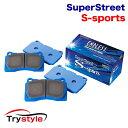 【20日限定!楽天カード利用でポイント最大11倍】ENDLESS エンドレス EP516SSS SSS SuperStreet S-Sports ストリート…