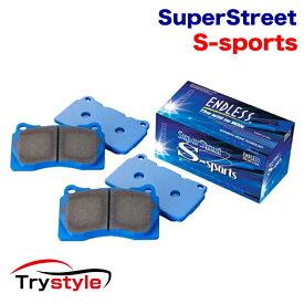 ENDLESS エンドレス EP505SSS SSS SuperStreet S-Sports ストリートスポーツブレーキパッド 適合車種:ホンダ フィット 等 低ダストと初期制動のバランスモデル!