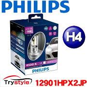 フィリップスLEDヘッドライトバルブH46500K12901HPX2JPX-tremeUltinonLED純正ハロゲン比200%の明るさとスタイリッシュな蒼白光6500K!