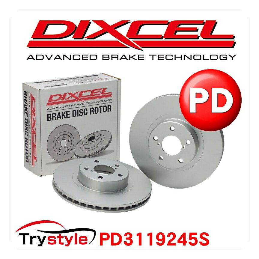 ディクセル PD3119245S 純正補修向けブレーキローター(ブレーキディスク) フロント用 トヨタ 等 防錆コーティングを施し純正+αの性能を実現!