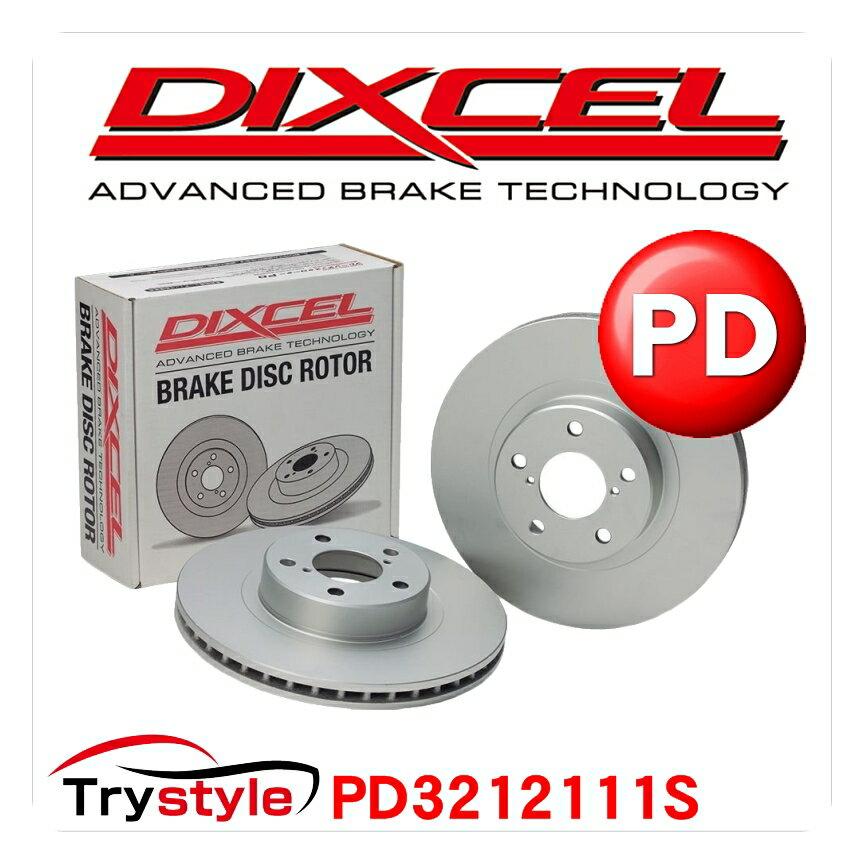 ディクセル PD3212111S 純正補修向けブレーキローター(ブレーキディスク) フロント用 日産 等 防錆コーティングを施し純正+αの性能を実現!