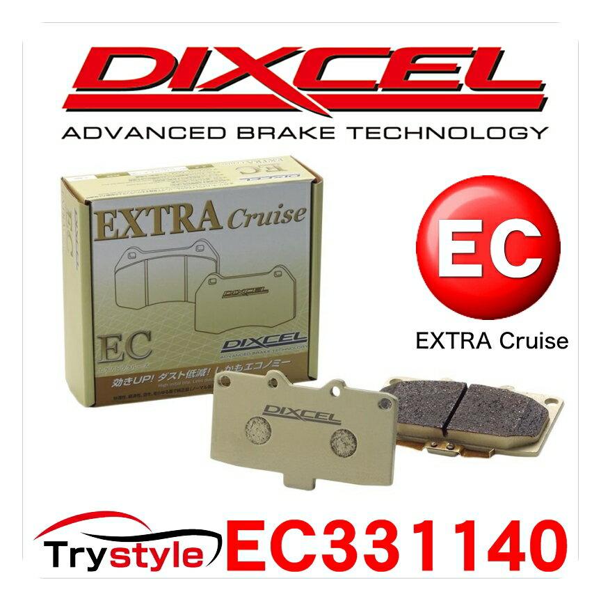 ディクセル EC331140 純正補修向けブレーキパッド フロント用 ホンダ ストリーム シビック インテグラ 等 車検時の交換用にも最適、純正よりもワンランク上の高品質パッド!