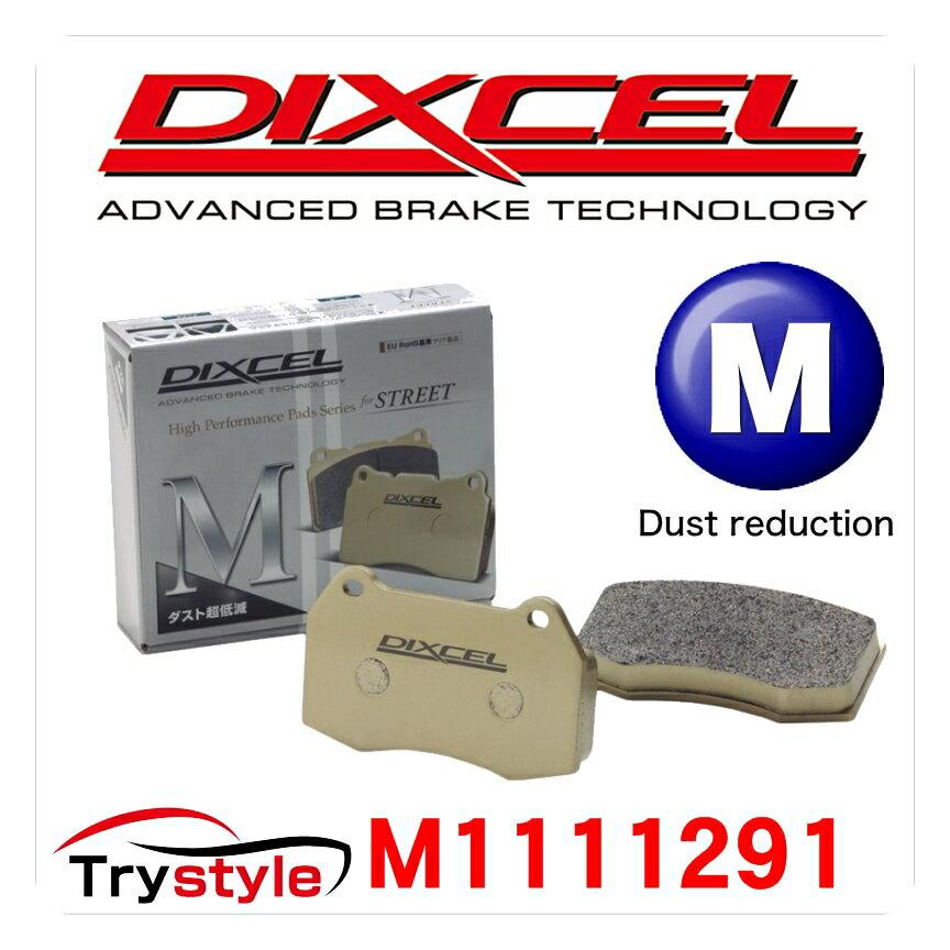 ディクセル M1111291 ダスト超低減ブレーキパッド フロント用 メルセデスベンツ C63 AMG 等 ブレーキダストを大幅に低減!ホイールインチアップ車両にも!