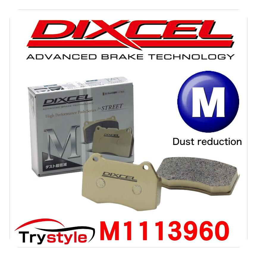 ディクセル M1113960 ダスト超低減ブレーキパッド フロント用 メルセデスベンツ Sクラス 等 ブレーキダストを大幅に低減!ホイールインチアップ車両にも!