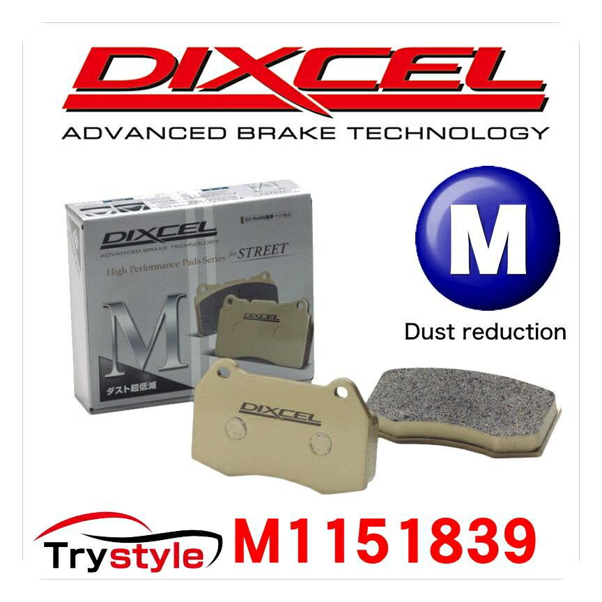 ディクセル M1151839 ダスト超低減ブレーキパッド リア用 メルセデスベンツ C63 AMG 等 ブレーキダストを大幅に低減!ホイールインチアップ車両にも!