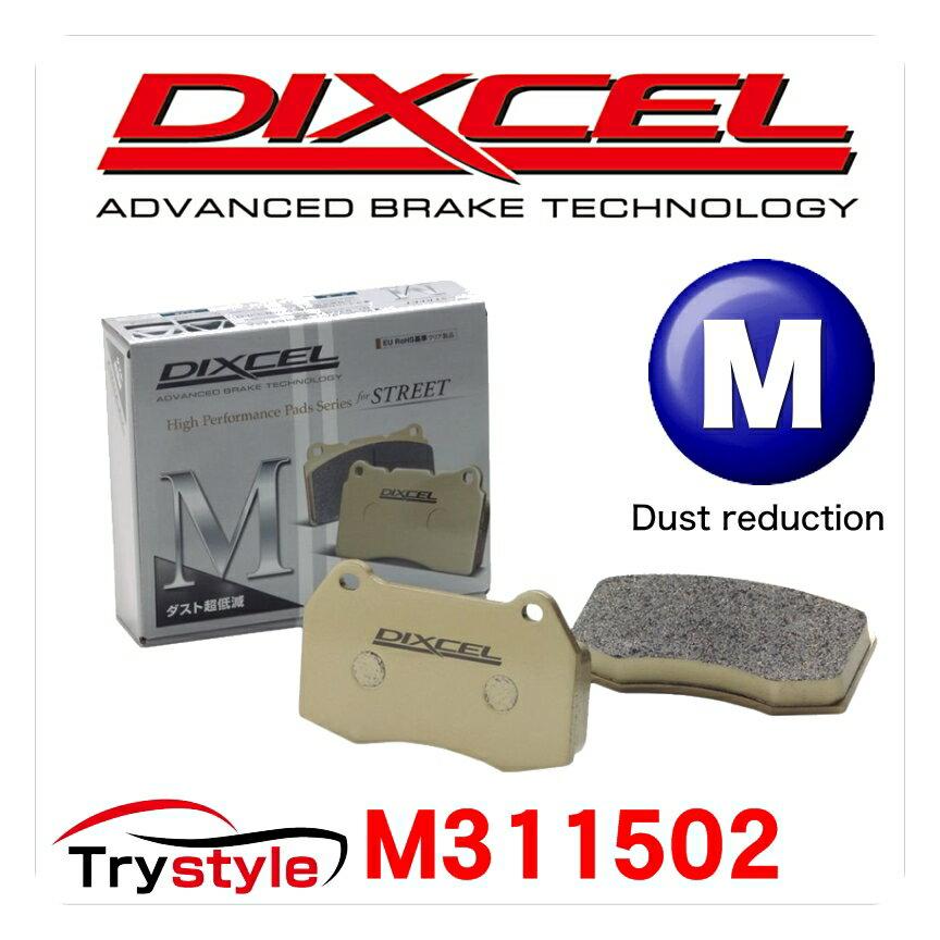 ディクセル M311502 ダスト超低減ブレーキパッド フロント用 トヨタ ハイエース 等 ブレーキダストを大幅に低減!ホイールインチアップ車両にも!