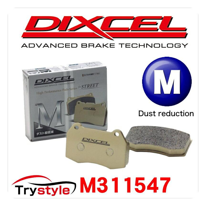 ディクセル M311547 ダスト超低減ブレーキパッド フロント用 レクサス GS 等 ブレーキダストを大幅に低減!ホイールインチアップ車両にも!