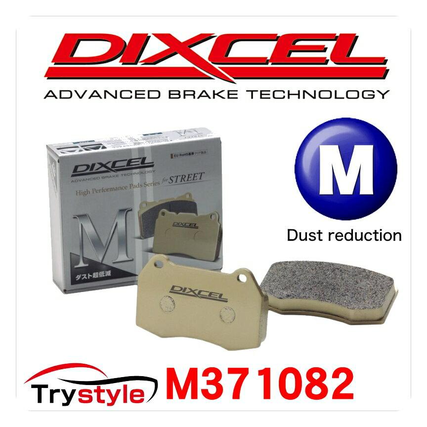 ディクセル M371082 ダスト超低減ブレーキパッド フロント用 スズキ ワゴンR MRワゴン ハスラー 等 ブレーキダストを大幅に低減!ホイールインチアップ車両にも!