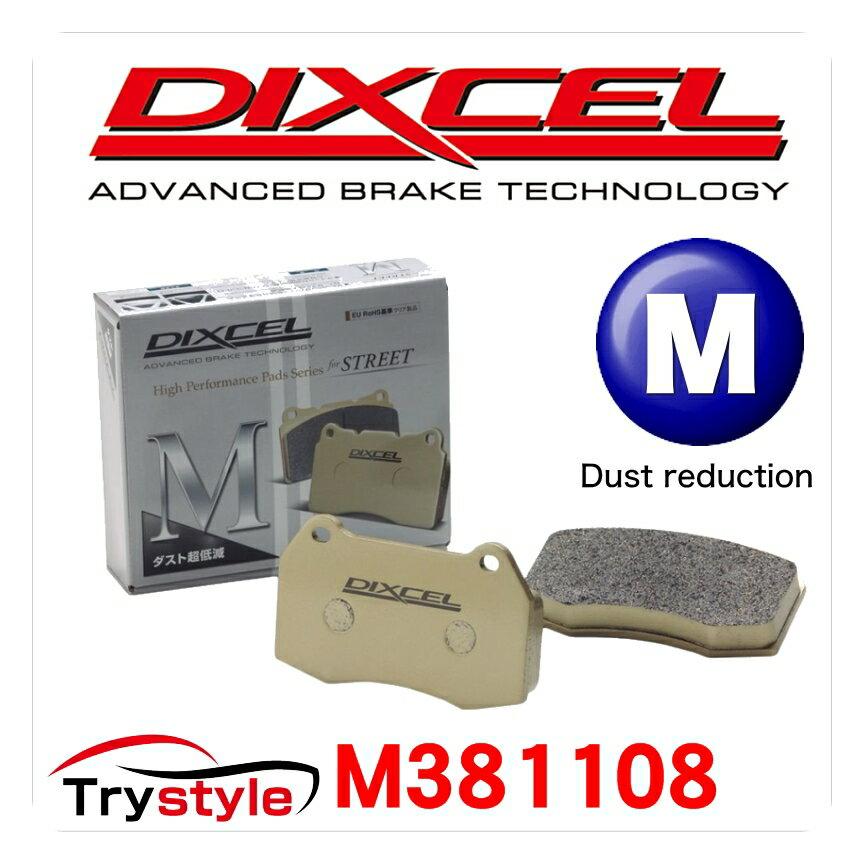 ディクセル M381108 ダスト超低減ブレーキパッド フロント用 ダイハツ タント ウェイク 等 ブレーキダストを大幅に低減!ホイールインチアップ車両にも!