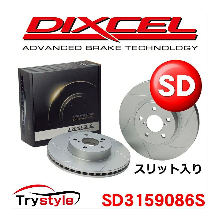 ディクセル SD3159086S スリット入り純正補修向けブレーキローター(ブレーキディスク) リア用 トヨタ 等 高いシェービング効果により+20%の制動性能向上を実現!
