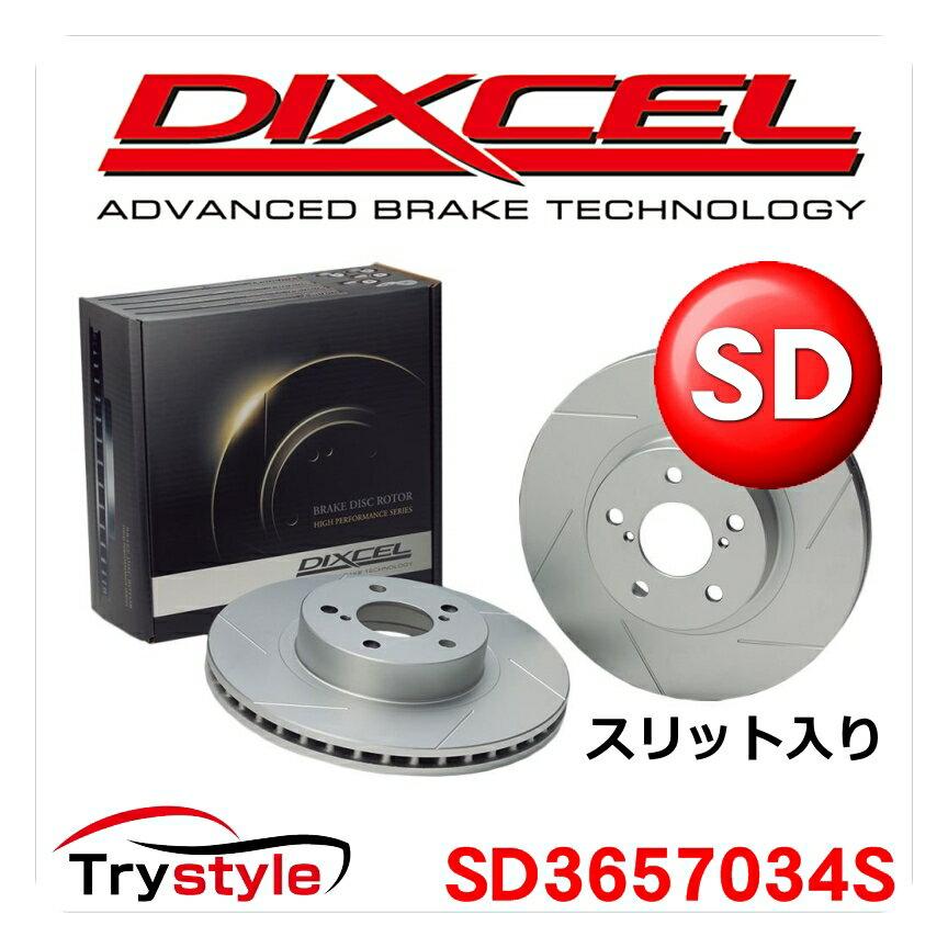 ディクセル SD3657034S スリット入り純正補修向けブレーキローター(ブレーキディスク) リア用 スバル 等 高いシェービング効果により+20%の制動性能向上を実現!