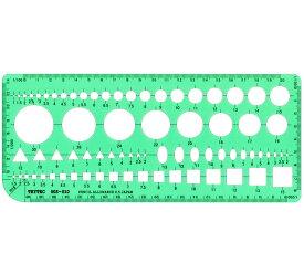 建築士試験用組み合わせテンプレート定規100x230x1mm 2段カット【ネコポスで送料無料】