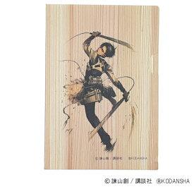(11月から660円(税込)に値上げとなります)【進撃の巨人】(新発売) 木製 ファイル 日田杉 A5 ファイル(タイプA) 国産材