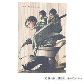 (11月から660円に値上げとなります)【進撃の巨人】 (新発売)木製 ファイル 日田杉 A5 ファイル(タイプC) 国産材