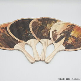 【進撃の巨人】 木製 うちわ 国産杉 津江杉 木製雑貨