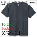 10.2オンススーパーヘビーウェイトTシャツ・ポケット付XS〜XL【ライフマックス】【LIFE MAX】【MS1151】【メンズ】【超厚手】