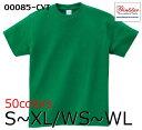 5.6オンスヘビーウェイト無地半袖TシャツS〜XL【プリントスター】【print star】【CVT085】【メンズ】【レディス】