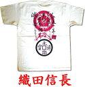 Tシャツ おみやげ プレゼント オリジナル