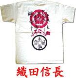送料無料!和柄・戦国武将Tシャツ【半】(織田信長)