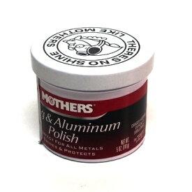 マザーマグネシウム&アルミポリッシュ
