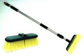 洗車パワーブラシ(黄色) 120〜200cm伸縮可能 水洗用ホース接続タイプ
