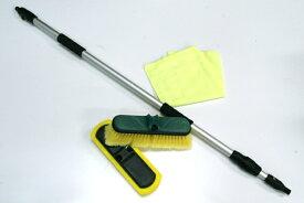 洗車パワーブラシ&スポンジブラシセット 120〜200cm伸縮可能 水洗用ホース接続タイプ