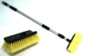 洗車ブラシ(山型) 120〜200cm伸縮可能 水洗用ホース接続タイプ