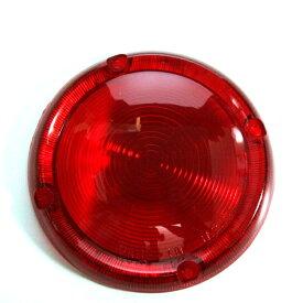 丸型 テールレンズ(赤)