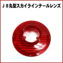 Jb9240117a
