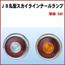 Jb9241051a