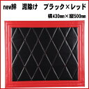 New kizuna b 430 500
