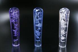 上部がダイヤカットされている定番人気商品 クリスタルダイヤカット 泡シフトノブ 200mm