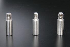シフトノブをちょっとUP 持ちやすい位置に簡単調節♪ エクステンション 延長棒 同径