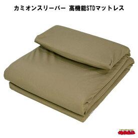 【トラック専用寝具】カミオンスリーパー 高機能STDマットレス