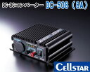 Dc 508a