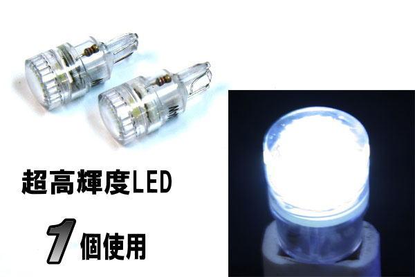 LED1 ハイグレードスポット球 24V 2個入