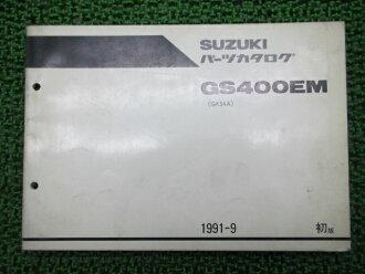 GS400EM正規的零件清單1版☆▼GK54A!零件目錄!
