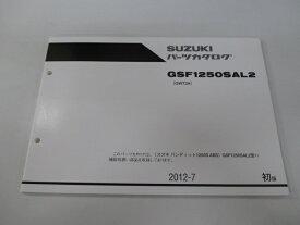 新品 スズキ 正規 バイク 整備書 バンディット1250S パーツリスト 正規 1版 在庫有 即納 GW72A bs 車検 パーツカタログ 整備書