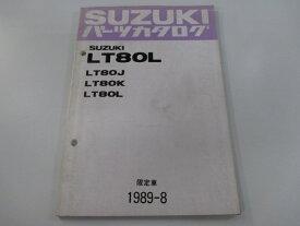 スズキ 正規 バイク 整備書 LT80L パーツリスト 正規 LT80J K L 整備に バギー 車検 パーツカタログ 整備書 【中古】