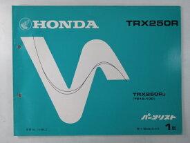 ホンダ 正規 バイク 整備書 TRX250R パーツリスト 正規 1版 TE12-100 HB9 バギー 整備に Xm 車検 パーツカタログ 整備書 【中古】