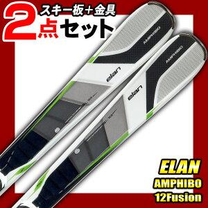 エラン AMPHIBIO 12 Fusion + ELX 11.0 Fusion [2013-2014モ...