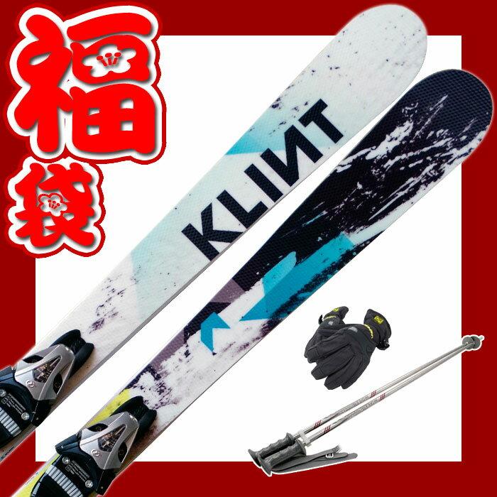 【スキー福袋】KLINT (クリント) スキー4点セット カービングスキー KARVER2 メンズ レディース ロッカー 147/157/167/177 金具付き 初心者におすすめ 【RCP】【メール便不可・宅配便配送】