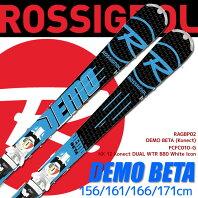ROSSIGNOL ロシニョール スキー セット 2点 17-18 DEMO BETA